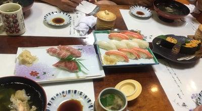 Photo of Japanese Restaurant だるま寿し at 南子安3丁目6-5, 君津市 299-1162, Japan