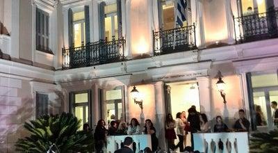 Photo of Art Gallery Εθνική Πινακοθήκη - Παράρτημα Ναυπλίου at Σιδηράς Μεραρχίας, Ναύπλιο 211 00, Greece