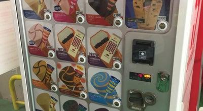 Photo of Arcade アミューズメントマリーン at 中町2-5-19, 酒田市, Japan