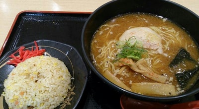 Photo of Diner 四六時中 春日PA上り店 at Japan