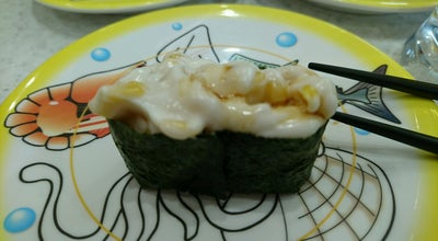 Photo of Sushi Restaurant かっぱ寿司 千葉幸町店 at 美浜区幸町2-21-35, 千葉市 261-0001, Japan