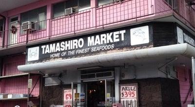 Photo of Farmers Market Tamashiro Market at 802 N King St, Honolulu, HI 96817, United States