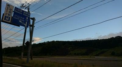 Photo of Racetrack オートパラダイス御殿場 at 須走473-1, 駿東郡小山町 410-1431, Japan