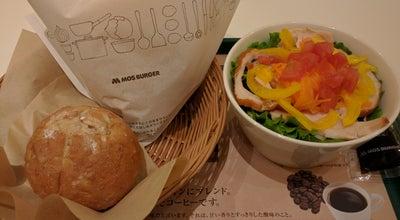 Photo of Fast Food Restaurant モスバーガー フォレストモール富士河口湖店 at 小立4318-1, 南都留郡富士河口湖町 401-0302, Japan