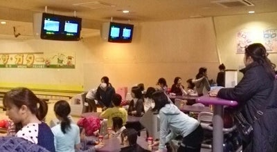 Photo of Bowling Alley 勝田ミナミボウル at 東大島2-11-11, ひたちなか市, Japan