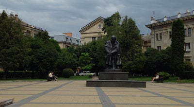Photo of Monument / Landmark Пам'ятник Тарасові Шевченку / Monument to Taras Shevchenko at Вул. Юліуша Словацького, 4, Тернопіль, Ukraine