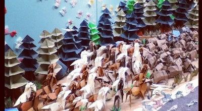 Photo of Art Museum Origami Museum Narita Airport at 三里塚御料牧場1-1, Narita 282-0011, Japan