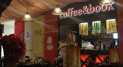 Photo of Coffee Shop Coffee&Book at Мк-н Ольминского, 17, Старый Оскол, Russia