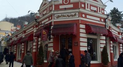 "Photo of Cafe Магазин-кафе ""Центральный"" at Russia"