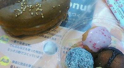 Photo of Donut Shop ミスタードーナツ イオンモール太田ショップ at 石原町81, 太田市 373-0808, Japan