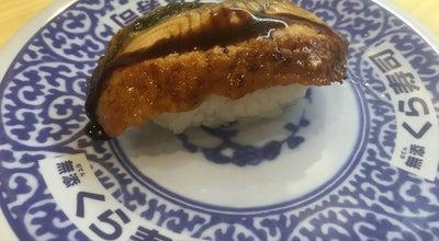 Photo of Sushi Restaurant くら寿司 今木店 at 今木町26-4, 岸和田市, Japan