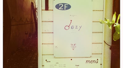 Photo of Cafe Naja's Dozy at Japan