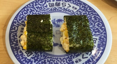 Photo of Sushi Restaurant くら寿司 青山店 at 高美町3-2-9, 八尾市 581-0017, Japan