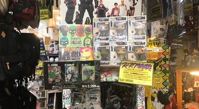 Photo of Hobby Shop Village Vanguard イオン北谷 at 美浜8-3, 中頭郡北谷町, Japan