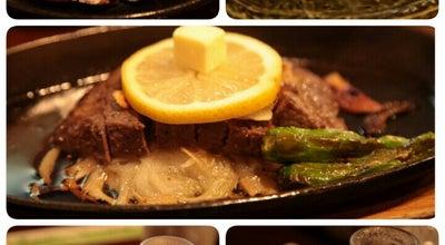 Photo of Sake Bar 土佐の居酒屋 一本釣り at 帯屋町1-5-5, 高知市 780-0841, Japan
