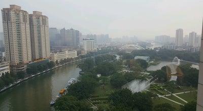Photo of Hotel 喜来登酒店 Sheraton Zhongshan Hotel at 28 Xi Di Road, Zhongshan, Gu 528403, China