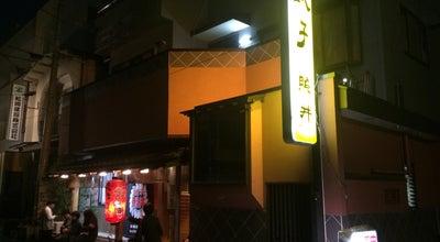 Photo of Dumpling Restaurant 餃子 照井本店 at 飯坂町錦町1-21, 福島市, Japan
