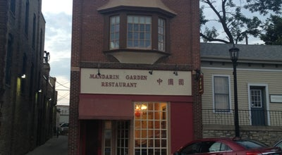 Photo of Chinese Restaurant Mandarin Garden at 107 4th St E, Northfield, MN 55057, United States
