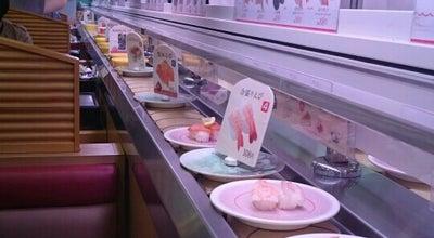 Photo of Sushi Restaurant かっぱ寿司 西尾店 at 今川町東大城31-1, 西尾市 445-0063, Japan