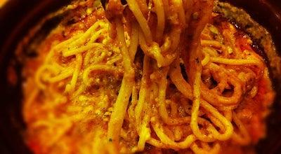 Photo of Pizza Place Saizeriya Ristorante E Caffe 萨莉亚意式餐厅 at 广州市天河北路561号金田百佳购物广场隔层商铺, China