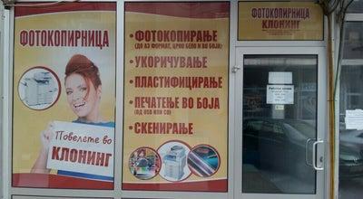 Photo of Bookstore Kloning at Shtip, Macedonia