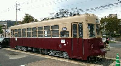 Photo of Historic Site ワンマン車 100型 at 門司区東港町, 北九州市, Japan