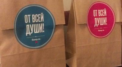 Photo of Cafe Буланжери at Просп. Фрунзе, 35, Томск 634029, Russia
