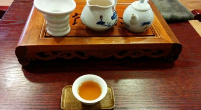Photo of Asian Restaurant Natural Flavour Tea House at Mikonkatu 8, Helsinki 00100, Finland