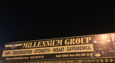 Photo of Candy Store MİLLENNİUM GROUP at Turkey