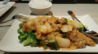 Photo of Asian Restaurant Pho Saigon at 987 1st Ave, New York City, NY 10022, United States