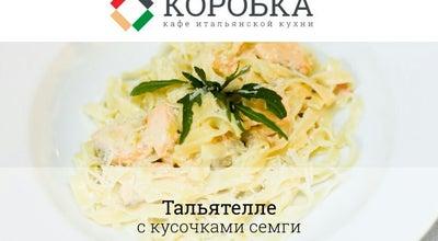 Photo of Italian Restaurant Коробка at Просп. Ленина, 107, Николаев 54055, Ukraine