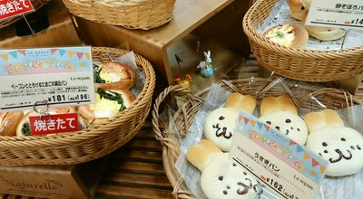 Photo of Bakery Le repas 南大沢店 at 南大沢2丁目1-6, 八王子市 192-0364, Japan