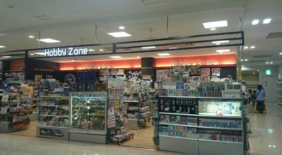Photo of Toy / Game Store HOBBY ZONE ゆめタウンはません店 at 南区田井島1-2-1, Kumamoto, Japan