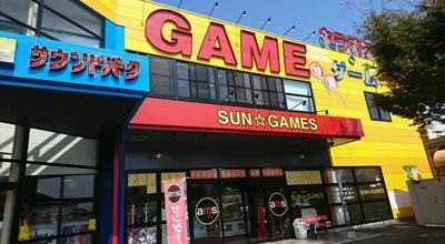 Photo of Arcade アムズ サンゲームス熊本インタープラザ at 東区御領8丁目4番82号, 熊本市, Japan