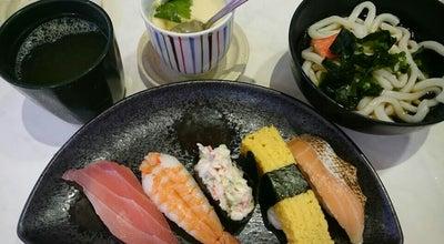 Photo of Sushi Restaurant 海鮮三崎港 at Japan