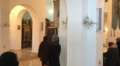 Photo of Church Pravoslávny chrám sv. Alexandra Nevského at Partizánska 1, Prešov 080 01, Slovakia