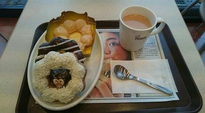 Photo of Donut Shop ミスタードーナツ イオン県央ショップ at 井土巻3-65, 燕市 959-1232, Japan