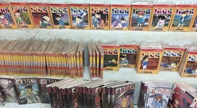 Photo of Bookstore ร้านการ์ตูนพี่พงษ์ at Thailand