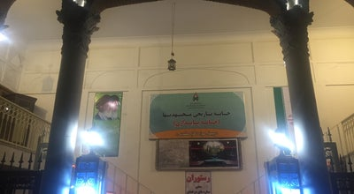 Photo of History Museum خانه مجتهدی ها at Tabriz, Iran