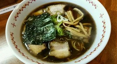 Photo of Ramen / Noodle House 室蘭ラーメン なかよし 入江店 at 海岸町1-58, 室蘭市 051-0022, Japan