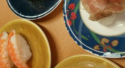 Photo of Sushi Restaurant 活魚寿司 at Japan
