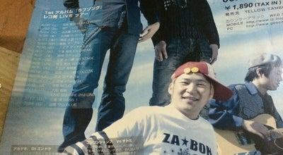 Photo of Music Venue ライブスタジオL.Q. at 南笠東4-8-52, 草津市 525-0071, Japan