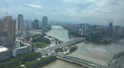 Photo of Hotel 宁波香格里拉大酒店 Shangri-la Hotel at 江东区豫源街88号, 宁波市, 浙江 315040, China