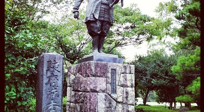 Photo of Outdoor Sculpture 徳川家康像 at 葵区駿府城公園, 静岡市 420-0855, Japan