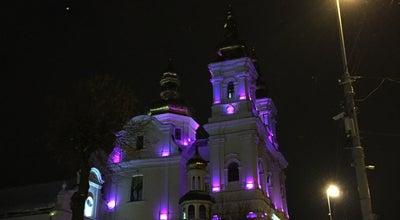 Photo of Church Спасо-Преображенський кафедральний собор at Вул. Соборна, 21, Vinnytsya 21000, Ukraine
