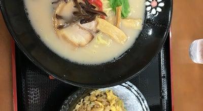 Photo of Dumpling Restaurant 餃子の王将 野々市新庄店 at 新庄1-279, 野々市市 924-0865, Japan