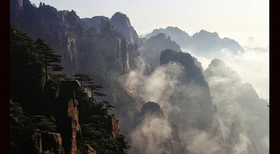 Photo of Mountain Huangshan Mountain 黄山 at Huangshan, HuangShan, AN, China