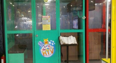 Photo of Arcade Quantum at Rizal St., Bacolod City 6100, Philippines