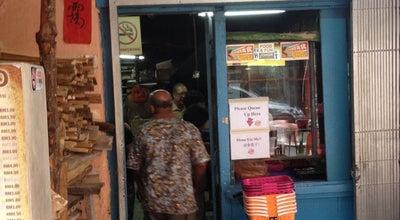 Photo of Bakery Hiap Joo Bakery and Biscuit Factory 协裕面包西果厂 at 13 Jalan Tan Hiok Nee, Johor Bahru 80000, Malaysia