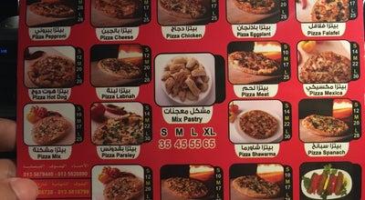 Photo of Diner مستر بيتزا بيتزا at Saudi Arabia